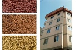 IAU Technology Unit Produces Building Materials with Antifungal Efficacy